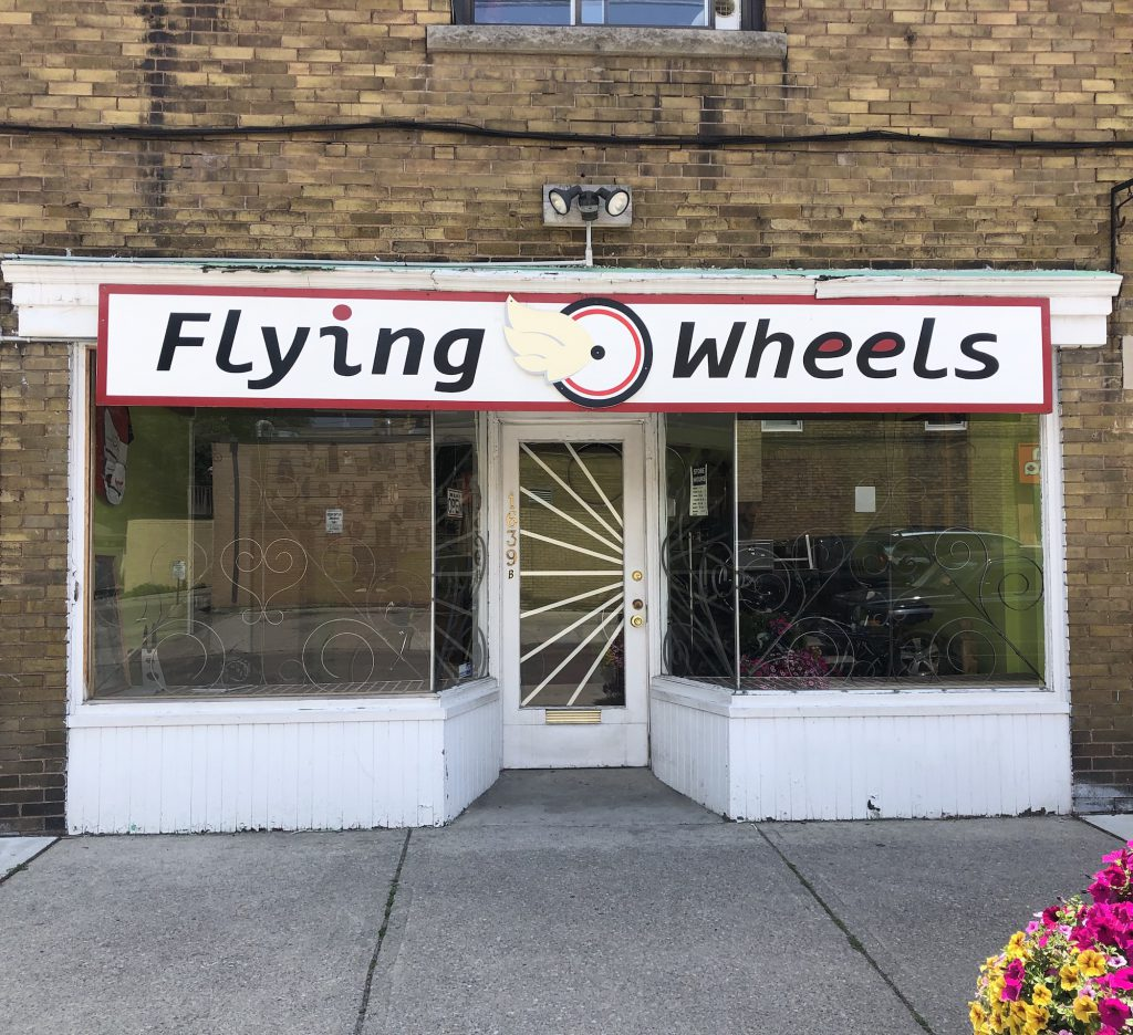 Flying_Wheels.jpg